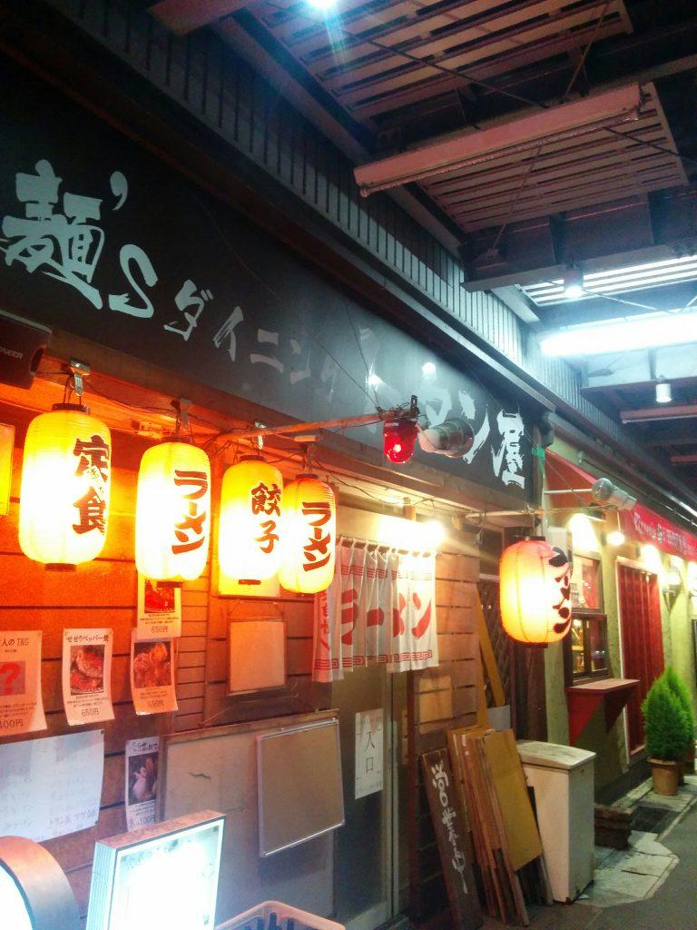 JR松江駅すぐの、昭和の風情ただよう繁華街にある麺'sダイニング「トタン屋」